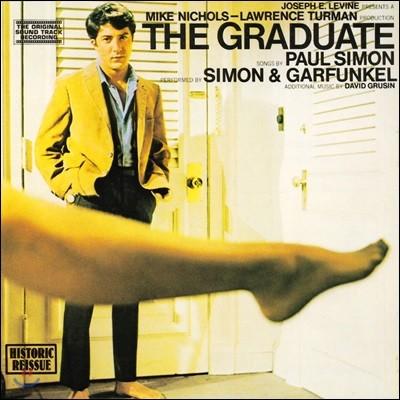졸업 영화음악 (The Graduate OST - Simon & Garfunkel)