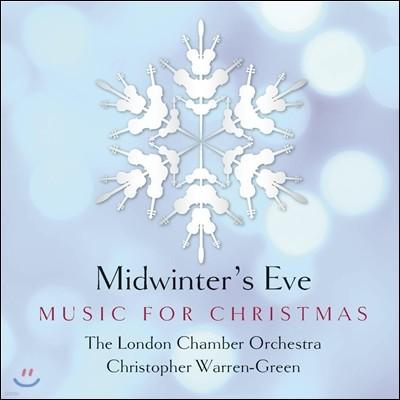 한겨울의 이브 : 크리스마스 음악