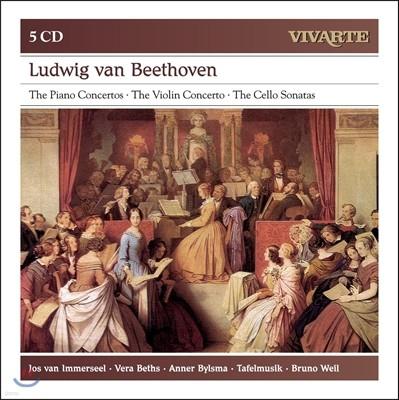 베토벤 : 피아노 협주곡 & 바이올린 협주곡, 첼로 소나타 - 타펠무지크, 브루노 바일