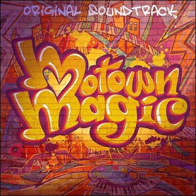 모타운 매직 애니메이션 음악 (Motown Magic OST)
