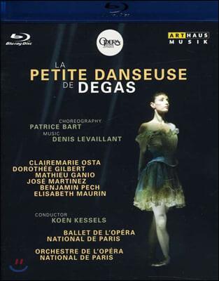 파리 국립 오페라 발레단의 `드가의 작은 무희` (Denis Levaillant: La Petite Danseuse de Degas)