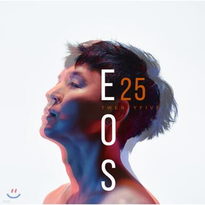 이오에스 (EOS) - 25