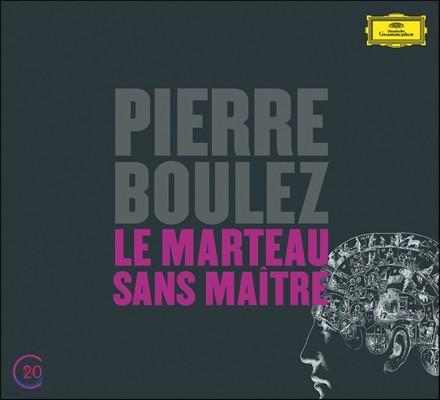 Ensemble Intercontemporain 피에르 불레즈: 주인 없는 망치 (Pierre Boulez: Le Marteau sans Maitre)