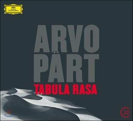 Gil Shaham 아르보 패르트: 교향곡 3번, 프라트레스, 타불라 라사 (Arvo Part: Tabula Rasa, Fratres, Symphony No.3) 길 샤함, 외테보리 교향악단, 네메 예르비