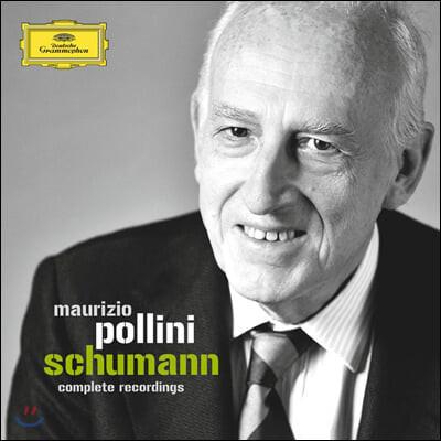 마우리치노 폴리니가 연주하는 슈만 (Maurizio Pollini Collection - Schumann)