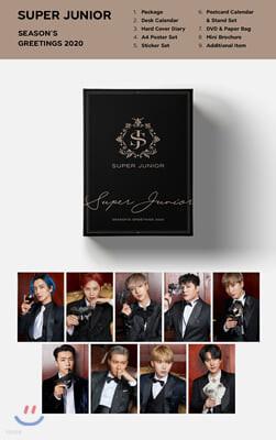 슈퍼 주니어 (Super Junior) 2020 시즌 그리팅