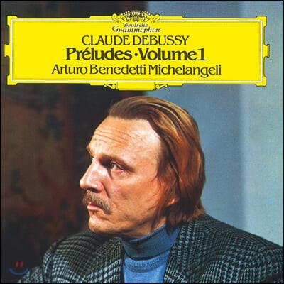 Arturo Benedetti Michelangeli 드뷔시: 전주곡 1권 - 미켈란젤리 (Debussy: Preludes Vol. 1) [LP]