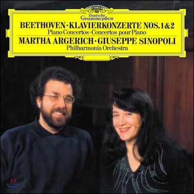 Martha Argerich 베토벤: 피아노 협주곡 1, 2번 - 마르타 아르헤리치 [2LP]