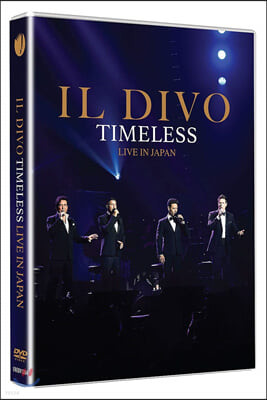2018년 일 디보 일본 무도관 경기장 공연 실황 (Timeless) [DVD]