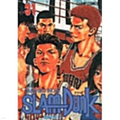 슬램덩크 1~31 (전31권/소장용)