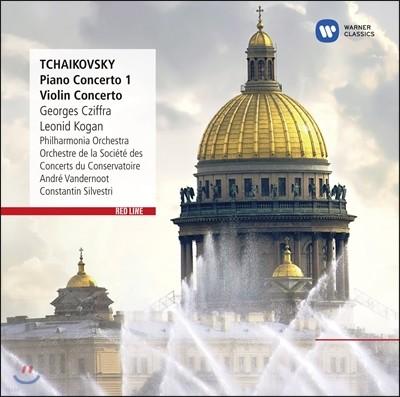 Leonid Kogan / Georges Cziffra 차이코프스키 : 피아노 협주곡 1번, 바이올린 협주곡 (Tchaikovsky : Piano Concerto No. 1 & Violin Concerto) 조르쥬 치프라, 레오니드 코간