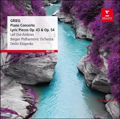 Leif Ove Andsnes 그리그 : 피아노 협주곡, 서정소품 (Grieg: Piano Concerto; Lyric Pieces Opp. 43 & 54 )