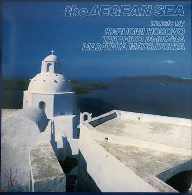Haruomi Hosono, Takahiko Ishikawa & Masataka Matsutoya (하루오미 호소노, 타카히코 이시카와 & 마츠토야 마사타카) - Aegean Sea [LP]
