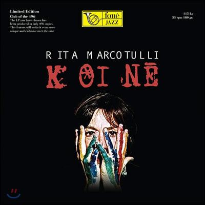 Rita Marcotulli (리타 마르코툴리) - Rita Marcotulli [LP]