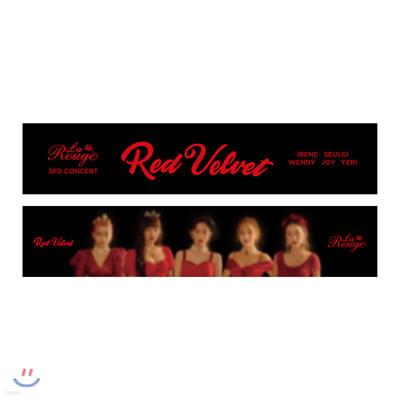 Red Velvet - La Rouge 슬로건