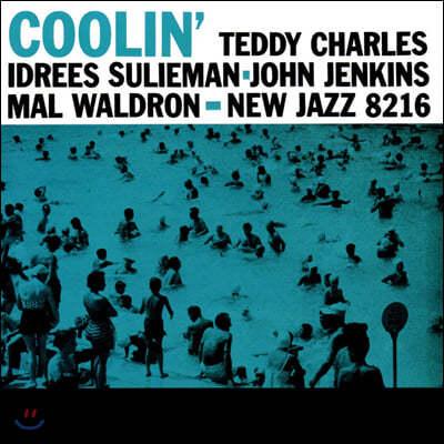 Teddy Charles (테디 찰스) - Coolin [LP]