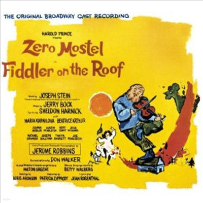 O.C.R. - Fiddler On The Roof (지붕 위의 바이올린) (Original Cast Recording) (Paper Sleeve)