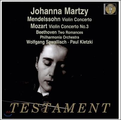 Johanna Martzy 모차르트 / 멘델스존: 바이올린 협주곡 - 요한나 마르치