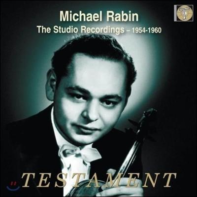 마이클 라빈 스튜디오 녹음집 1954-1960 (Michael Rabin The Studio Recordings)