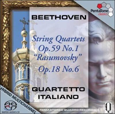 Quartetto Italiano 베토벤: 현악 사중주 (Beethoven: String Quartets Op.59, 18)