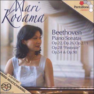 Mari Kodama 베토벤: 피아노 소나타 전곡집 (Beethoven: Piano Sonatas)