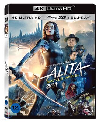 알리타 : 배틀 엔젤 (3Disc 4K UHD+3D+2D 일반판) : 블루레이