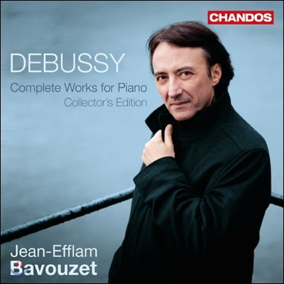 Jean-Efflam Bavouzet 드뷔시: 피아노 작품 전곡집 (Debussy: Complete Works for Solo Piano)