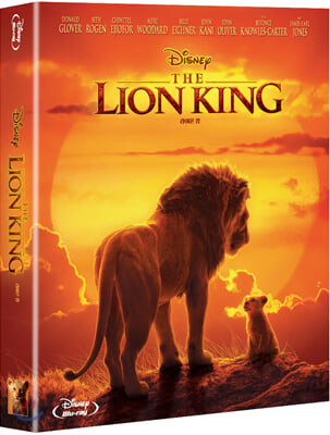 라이온 킹 (1Disc 스틸북) : 블루레이