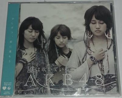 [수입] AKB48 - 風は吹いている (1CD/극장반/미개봉)
