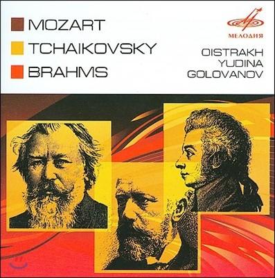 모차르트 : 바이올린 협주곡 5번 / 브람스 / 차이코프스키 - 다비드 오이스트라흐