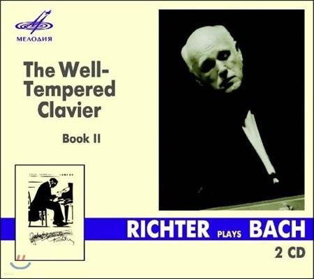 Sviatoslav Richter 바흐: 평균율 클라비어 곡집 2권 - 스비아토슬라프 리히터