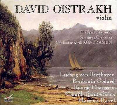 David Oistrakh 베토벤: 로망스 1,2번 / 고다르 / 쇼송 - 다비드 오이스트라흐