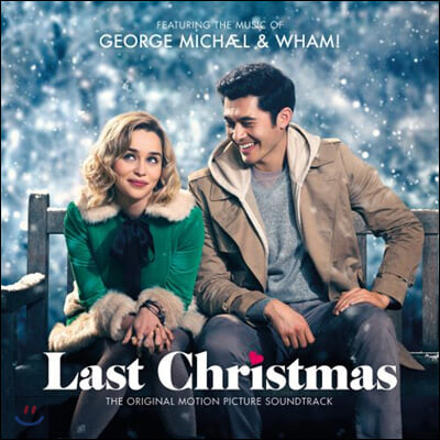 라스트 크리스마스 영화음악 (Last Christmas OST by George Michael & Wham!)