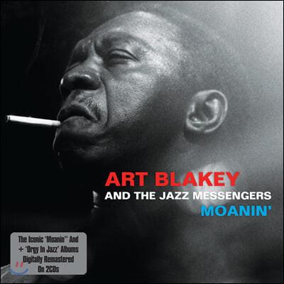 Art Blakey & The Jazz Messengers (아트 블래키 앤 더 재즈 메신저스) - Moanin'