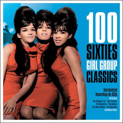 1960년대 여성 그룹 명곡 모음집 (100 Sixties Girl Group Classics)