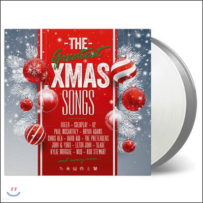 크리스마스 히트곡 모음집 (The Greatest X-Mas Songs) [실버 & 투명 컬러 2LP]