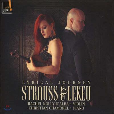 Rachel Kolly d'Alba 슈트라우스 / 기욤 르쾨: 바이올린 소나타 - 레이첼 콜리 달바 (Lyrical Journey)