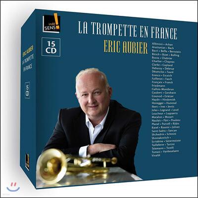 Eric Aubier 에릭 오비에 트럼펫 연주집 (La Trompette En France)