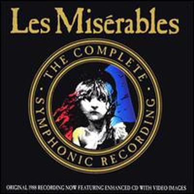 O.C.R. - Les Miserables (레미제라블) (Complete Symphonic Recording)(3CD)