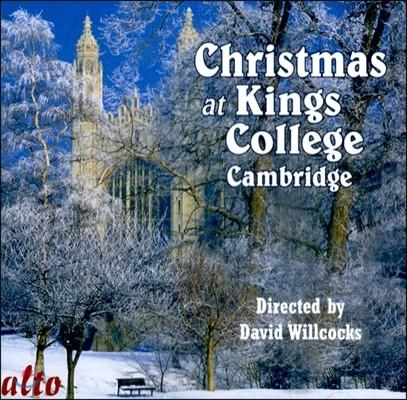 King's College Choir 케임브리지 킹스 칼리지의 크리스마스 (Christmas At King's College Cambridge)