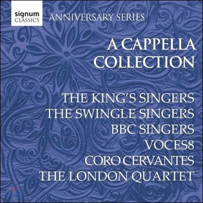 Swingle Singers / King's Singers / BBC Singers 아카펠라 컬렉션 (A Cappella Collection)