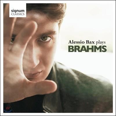 Alessio Bax 브람스: 피아노 독주곡 - 발라드, 헝가리 무곡 5번, 파가니니 변주곡 (plays Brahms)