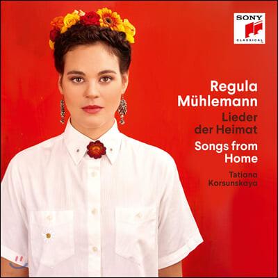 Regula Muhlemann 레굴라 뮐레만 가곡 작품집 (Songs from Home)