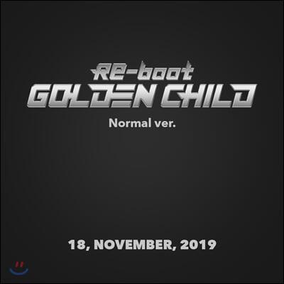골든차일드 (Golden Child) 1집 - Re-boot [Normal Ver]