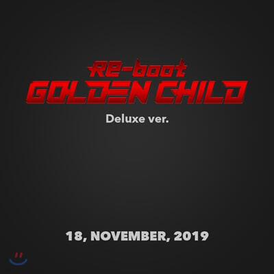 골든차일드 (Golden Child) 1집 - Re-boot [Deluxe Ver.] 한정반