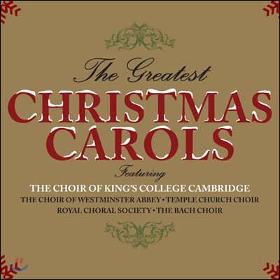 킹스칼리지 합창단이 부르는 크리스마스 캐럴 모음집 (The Greatest Christmas Carols)