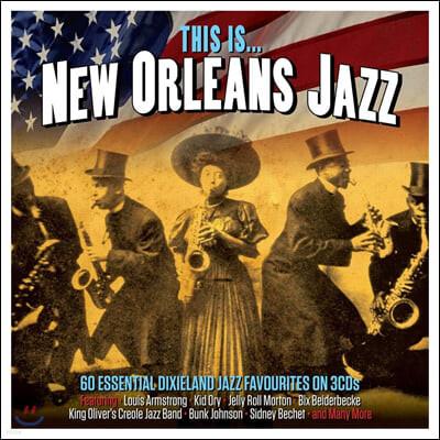 뉴 올리언스 재즈 모음집 (This is... New Orleans Jazz)