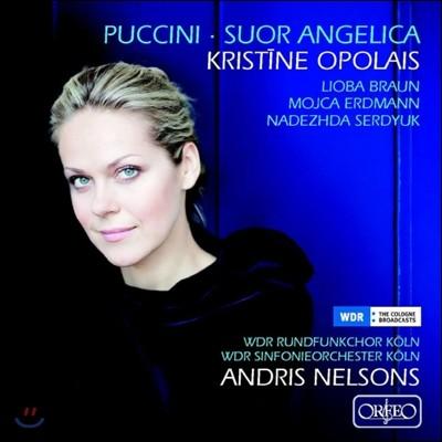 Kristine Opolais 푸치니 : 수녀 안젤리카 (Puccini : Suor Angelica)