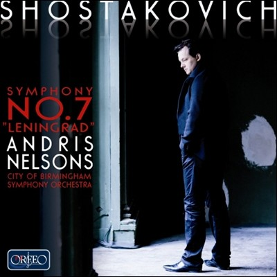 Andris Nelsons 쇼스타코비치: 교향곡 7번 (Shostakovich: Symphony No. 7 in C major, Op. 60 'Leningrad')