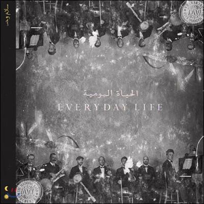 Coldplay (콜드플레이) - 8집 Everyday Life